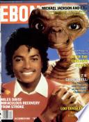 Դեկտեմբեր 1982