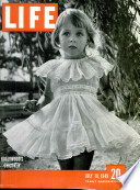 18 Հուլիս 1949
