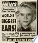 3 Սեպտեմբեր 1991