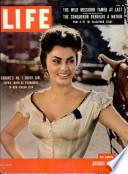 22 Օգոստոս 1955