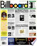 25 Մարտ 1995