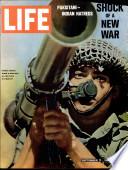 17 Սեպտեմբեր 1965