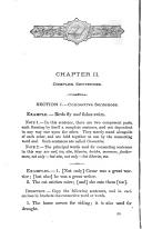 Էջ 56