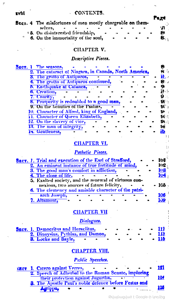 Գրքի էջ