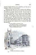 Էջ 217