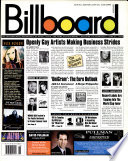 27 Հունիս 1998