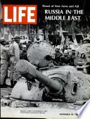 29 Նոյեմբեր 1968