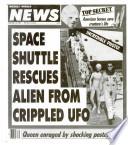 17 Սեպտեմբեր 1991