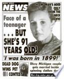 15 Հունվար 1991