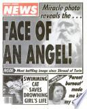 25 Սեպտեմբեր 1990