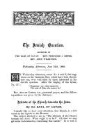 Էջ 151