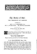 Էջ 92