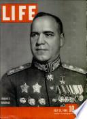31 Հուլիս 1944