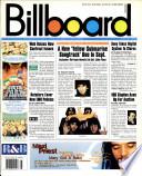 19 Հունիս 1999
