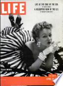 14 Ապրիլ 1952