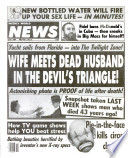 3 Ապրիլ 1990