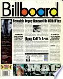 25 Հուլիս 1998
