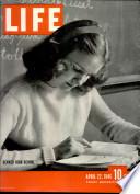22 Ապրիլ 1946