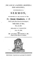 Էջ 331