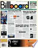 19 Ապրիլ 1997