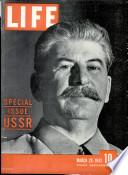 29 Մարտ 1943