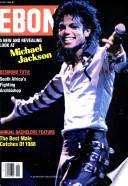 Հունիս 1988