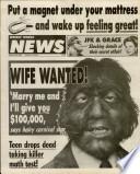 26 Փետրվար 1991