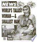 29 Հոկտեմբեր 1991