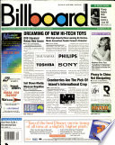 30 Սեպտեմբեր 1995