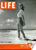 14 Հունվար 1946
