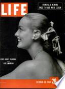 30 Հոկտեմբեր 1950