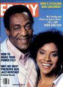 Փետրվար 1986