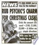 24 Դեկտեմբեր 1991