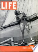 5 Օգոստոս 1940