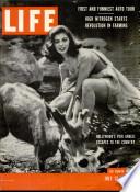 12 Հուլիս 1954