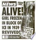 10 Դեկտեմբեր 1991