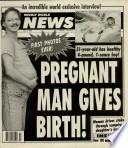 7 Հուլիս 1992