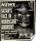 13 Հոկտեմբեր 1992