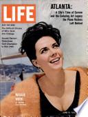 15 Հունիս 1962