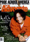 20 Հունիս 2000