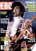 Հունիս 1985