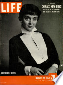 23 Հունվար 1950