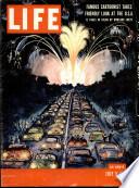 5 Հուլիս 1954