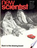 7 Մարտ 1974