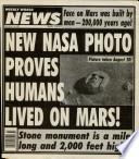 14 Սեպտեմբեր 1993