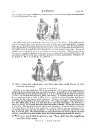 Էջ 52