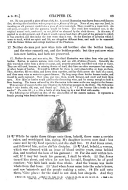 Էջ 83