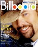1 Ապրիլ 2006