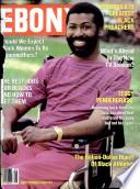 Սեպտեմբեր 1984