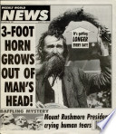 29 Դեկտեմբեր 1992